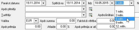EPL_term.jpg