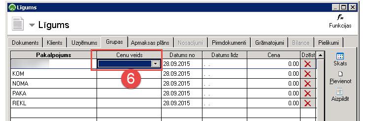 lig2_2015-09-28_14-59-56.jpg